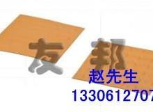 供应盲道康复器材生产厂家