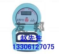 供应握力计(电子显示)康复器材厂家握力计电子显示康复器材厂家