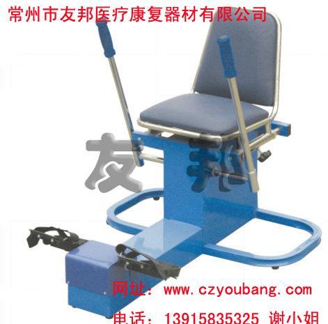 供应坐式踝关节训练椅