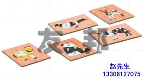 供应动物图插板|动物图插板系列动物图插板动物图插板系列