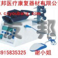 供应CPM手指关节康复器