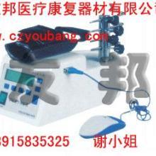 供应CPM踝关节康复器理疗设备、康复医疗器材、康复用品批发