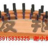 供应弧形插板