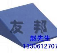 供应楔型垫(皮)康复器材生产厂家楔型垫皮康复器材生产厂家