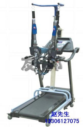 供应儿童减重步态训练器电动配电动跑台
