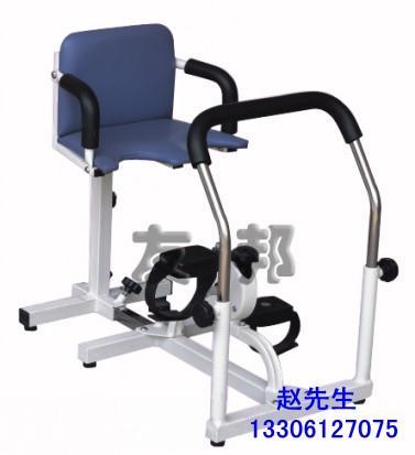 供应儿童坐式踏步器康复器材生产厂家