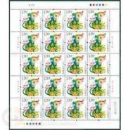 2008年戊子年鼠大版票图片