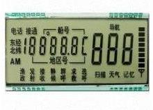 供应LCD液晶显示屏