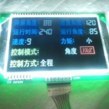 供应BTN液晶模块LCM开发定做