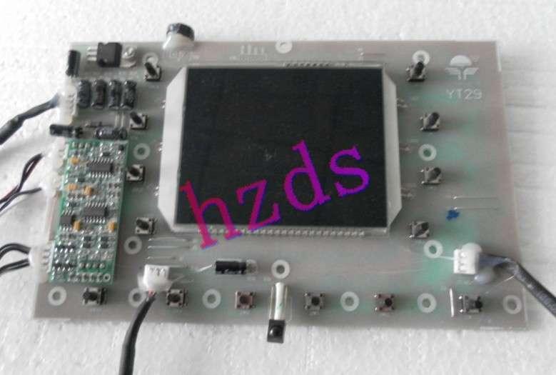 供应机电控制板液晶显示电路设计开发图片