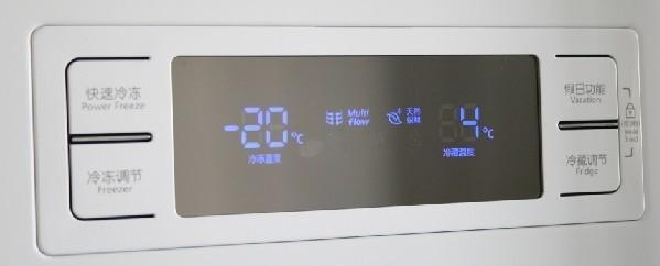 供应电冰箱液晶显示屏图片