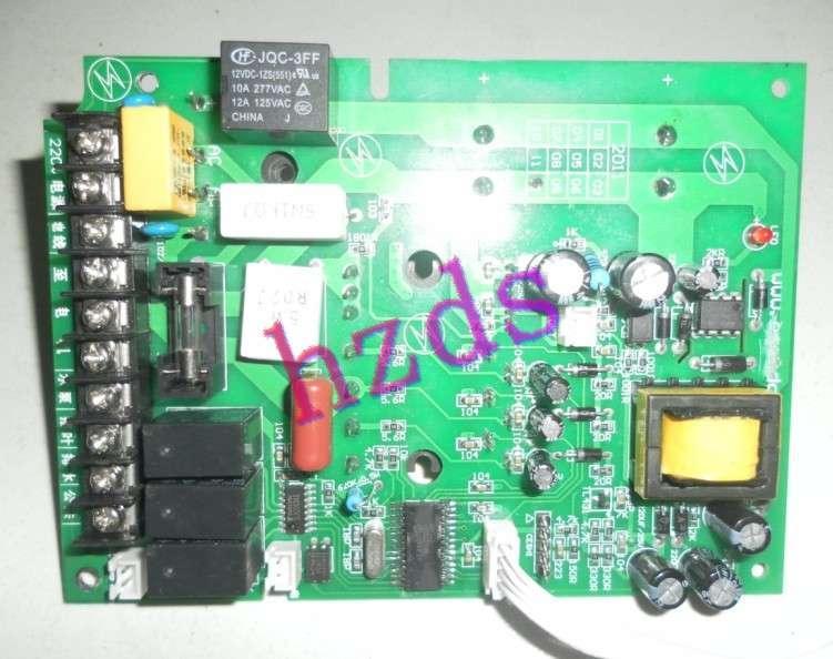 供应制冷系统液晶显示电路设计开发图片