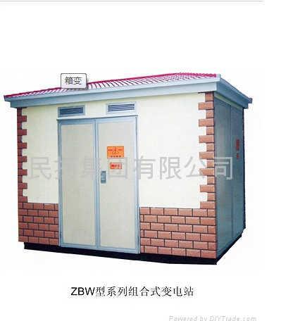 zbw型箱式变电站图片大全图片