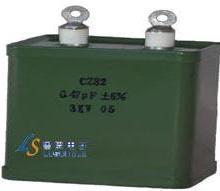 供应CZ82型高压密封复合介质电容