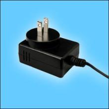 供应AC-DC电源转换器-12W