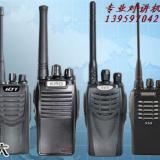 供应泉州手动调频收音机对讲机,泉州全频段防水对讲机,车友对讲机
