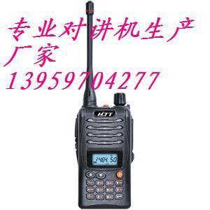 供应好捷通H8对讲机,HJT-H8对讲机生产厂家,保证厂家发货优