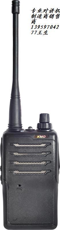 供应KMD-828对讲机酒店专用对讲机,手电照明对讲机防摔对讲机