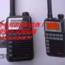 供应广州出口对讲机,广州对讲机,专业出口对讲机生产厂家批发