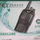 供应TET368无线对讲机远距离对讲,泉州远距离对讲机生产厂家