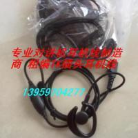 TK插头对讲机耳机线生产厂家