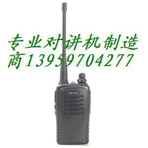 供应好捷通HJT-558对讲机,民用对讲机生产厂家酒店专用对讲机