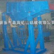 供应重型振动放矿机,重型震动放矿机,新乡鑫海矿山生产技术行业领先图片