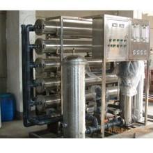 供应反渗透(RO)膜分离技术及设备反渗透RO膜分离技术及设备批发