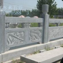 供应花岗石栏杆  青石栏杆  汉白玉栏杆  芝麻灰栏杆