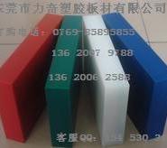 PE塑料砧板/案板/砧墩图片