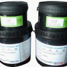 供应阻焊油墨