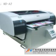 包装袋吊牌不干胶产品加工印刷机图片