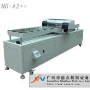 供应彩色笔包装盒印刷机