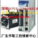 TECO东元伺服驱动器维修图片