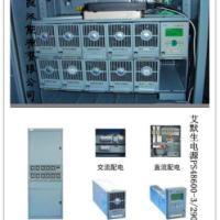 供应艾默生电源PS48600-32900