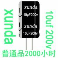 10uf200v铝电解电容器