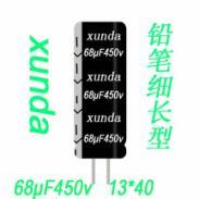 68uf450v卧式电解电容节能led灯细长铅笔型1340