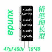 47uf400v卧式铝电解电容图片