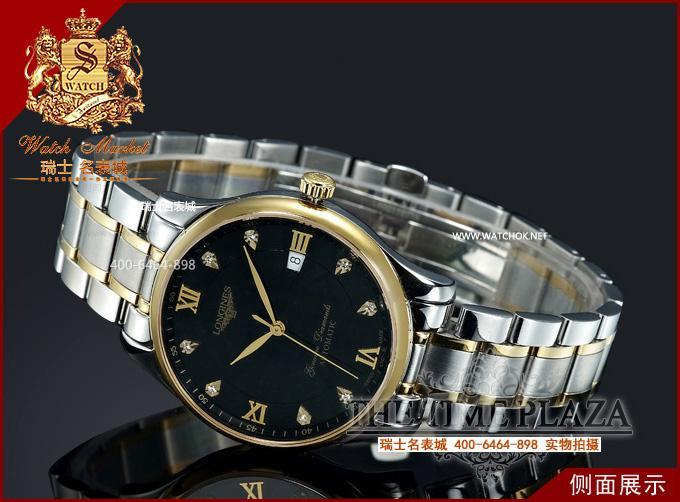 供应浪琴名匠系列间金黑盘机械腕表图片