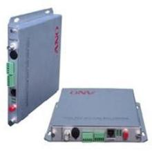 1路视频数据报警音频电话节点式光端机批发