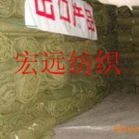 有机硅棉类面料