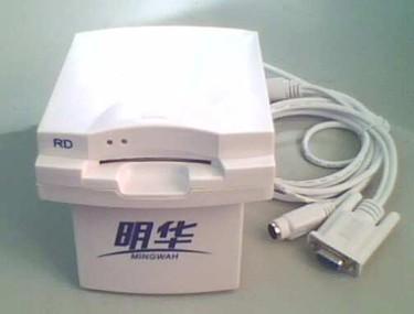 供应郑州明华RD-ET-MX明泰工商保险医疗读写器河南销售