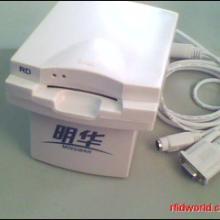 供应郑州明华KRD-EB接触式IC读卡器河南区域现货热销中
