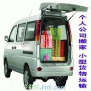 北京面包车出租方庄金杯车小面图片