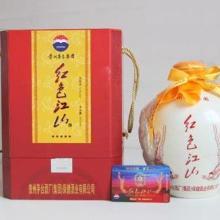 供应红色江山(3斤)红色江山3斤批发