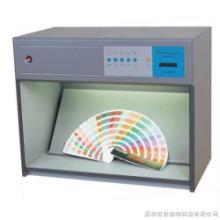 供应厂家直销标准光源箱图片