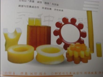 供应徐州聚氨酯人行车轮衬,批发聚氨酯系列产品