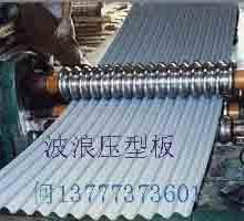 供应YX18-76-836镀锌波浪瓦彩钢压型板图片
