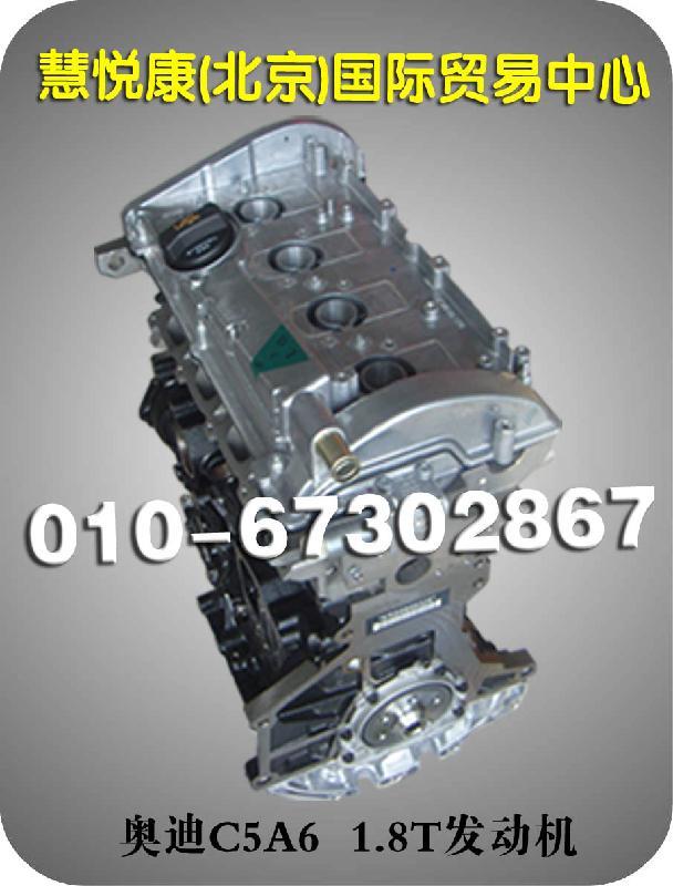 奥迪C5A6发动机 奥迪发动机图片高清图片