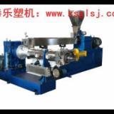 碳酸钙母粒造料机